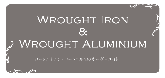WROUGHT IRON & WROUGHT ALLUMINIUM